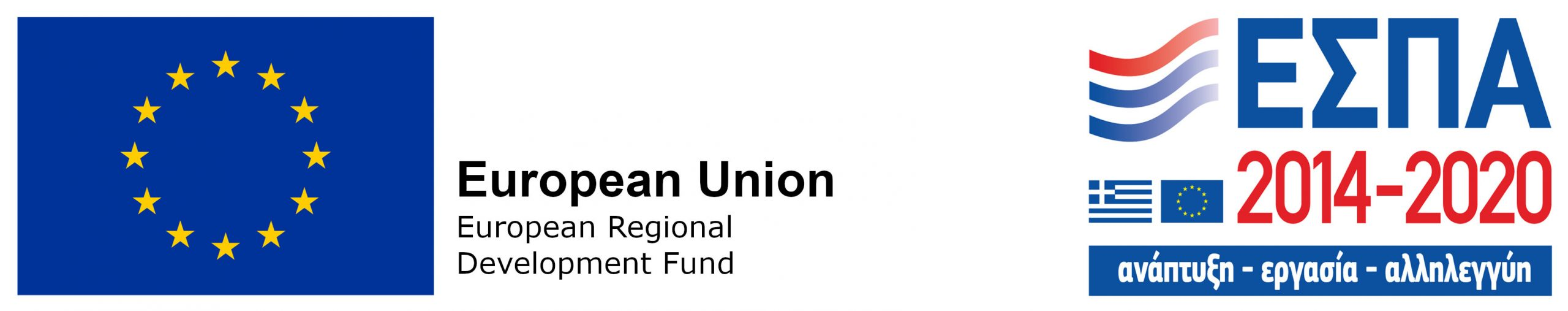 European Union Regional Development Fund Banner